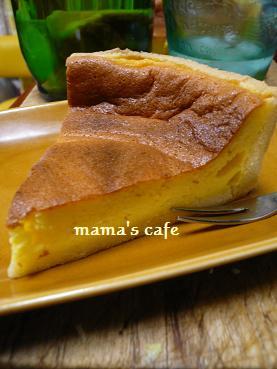 mama cake2