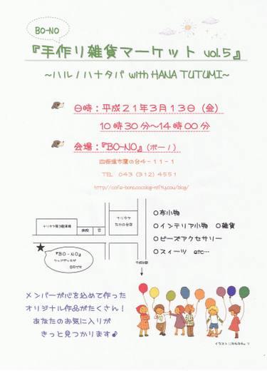 scan0001_8.jpg