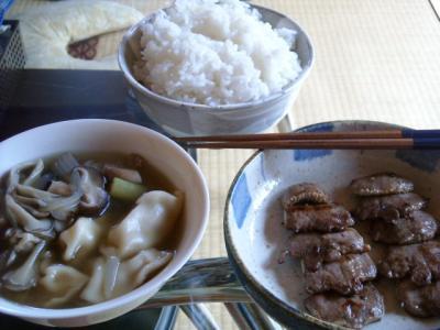 001昼飯