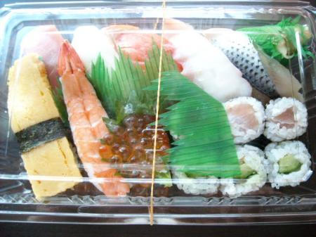 003寿司