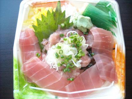 002寿司