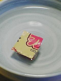 fugu107.jpg
