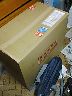 fugu148.jpg