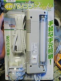 fugu220.jpg