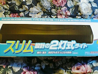 fugu268.jpg