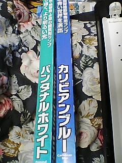 fugu269.jpg