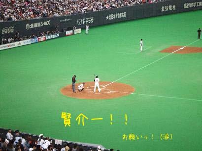 野球2のコピー