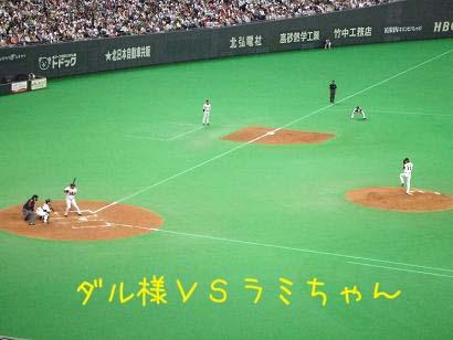 野球のコピー
