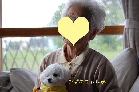 ばあちゃんと