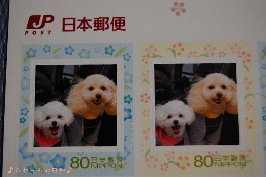 切手2のコピー