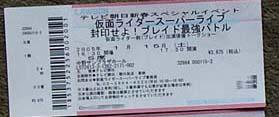 20050118223404.jpg