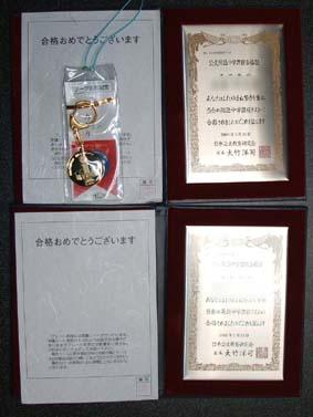 20051214145401.jpg
