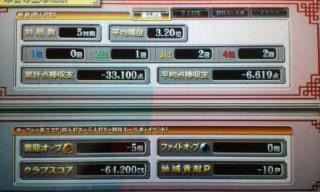 20091220200328.jpg