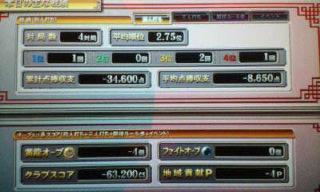 20091221214245.jpg