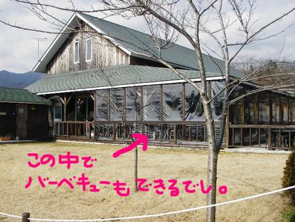 asagiri5.jpg