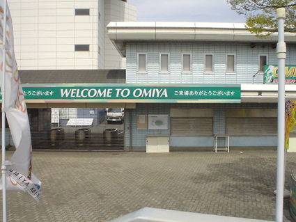 kyouhayasumi.jpg
