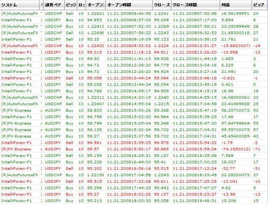 無題3_convert_20081124003453