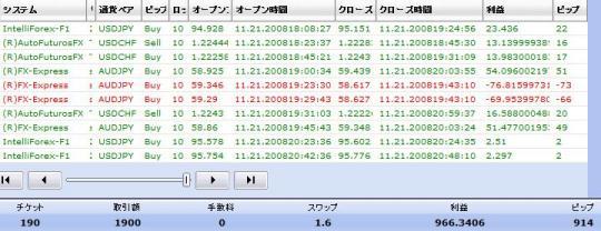 無題4_convert_20081124003613