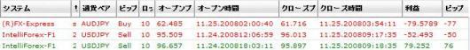 無題_convert_20081126221830