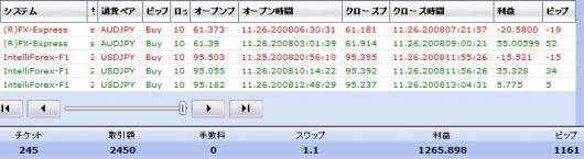無題2_convert_20081126221928