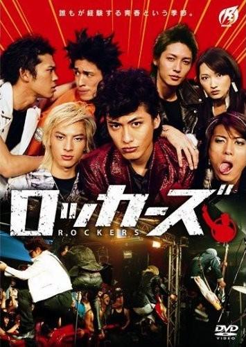 映画【ロッカーズ ROCKERS】