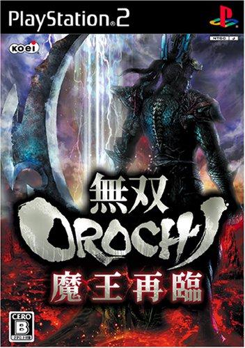PS2【無双OROCHI 魔王再臨】