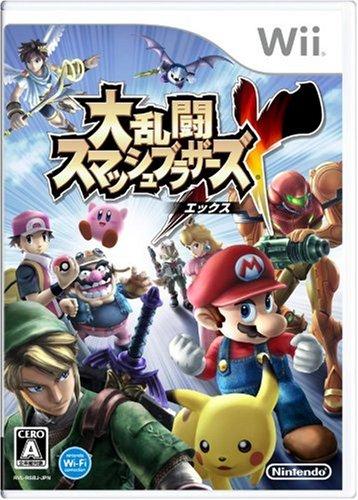 Wii【大乱闘スマッシュブラザーズX】