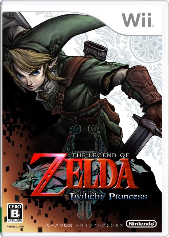Wii【ゼルダの伝説 トワイライトプリンセス】