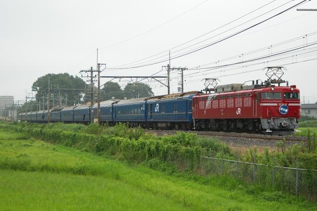 090809-2.jpg