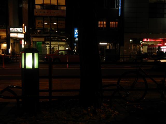 ueno2mejiro 066