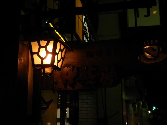 ueno2mejiro 067