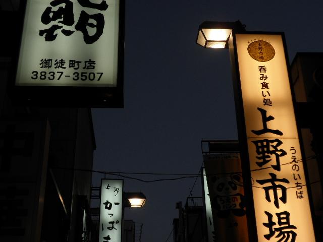 ueno2mejiro 025