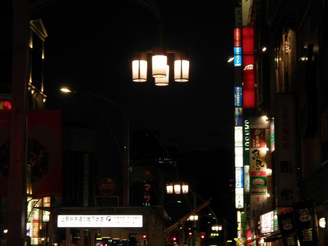 ueno2mejiro 053