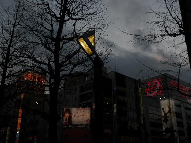 akihabara 015