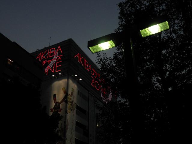 akihabara 019
