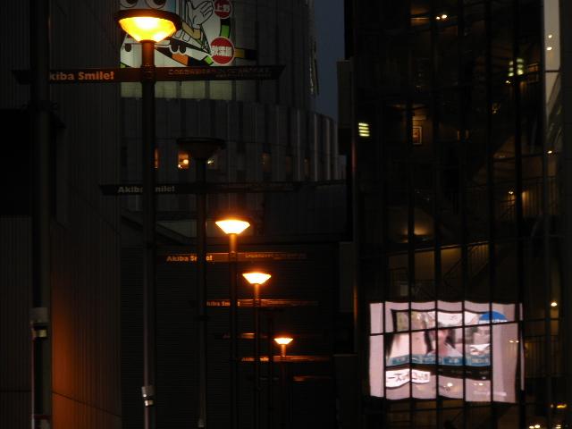 akihabara 033