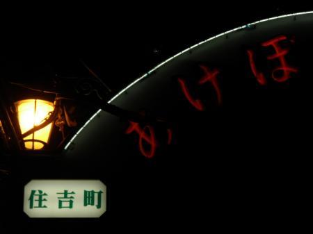 akebonobashi+004_convert_20111205230509.jpg