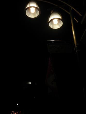 sugamokomagomeotuka+033_convert_20111225224215.jpg