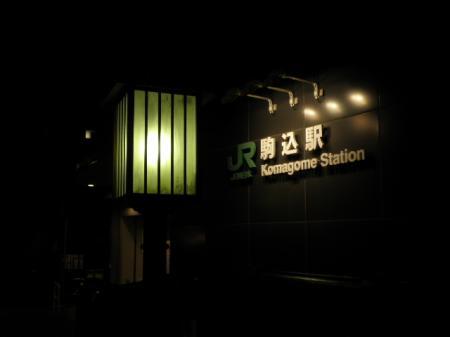 sugamokomagomeotuka+041_convert_20111223131411.jpg