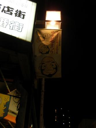 tukisima+005_convert_20111030065359.jpg