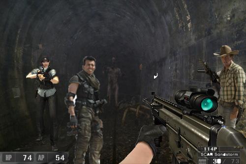 トンネル内で