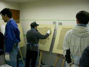 2008.2.23 塗壁会 013