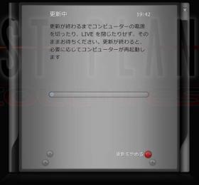 pc_gamesforwindowslive_2008nov_02.jpg