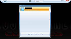 pc_gamesforwindowslive_2008nov_05.jpg