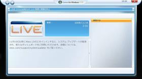 pc_gamesforwindowslive_2008nov_08.jpg