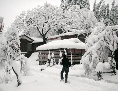 嵐渓荘 かんじき