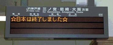denkou_syuryo.jpg