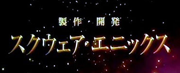 dqx_kaihatsu.jpg