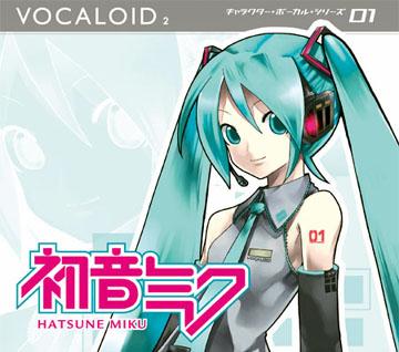 hatsunemiku_packageimg.jpg