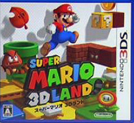 mario_3dland_package.jpg